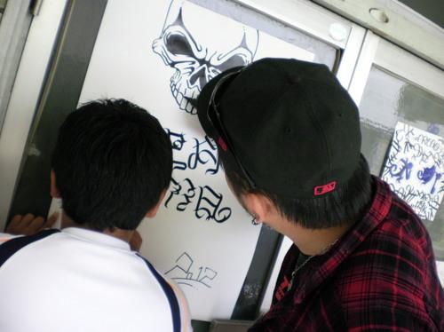 2012_0507_152933-SANY0002.JPG
